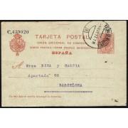España Spain Entero Postal 53 Alfonso XIII 1917 Palma de Mallorca