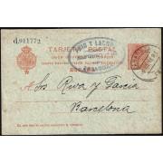 España Spain Entero Postal 53 Alfonso XIII 1917 Zaragoza
