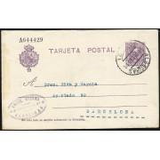 España Spain Entero Postal 57 Alfonso XIII 1925 Algeciras