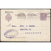 España Spain Entero Postal 57 Alfonso XIII 1925 Alicante