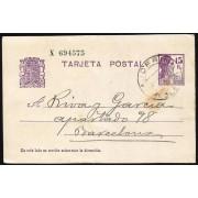 España Spain Entero Postal 69 Matrona 1937 Ajofrín
