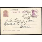 España Spain Entero Postal 69 Matrona 1932 Alayor