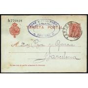 España Spain Entero Postal 49 Alfonso XIII 1917 Tortosa