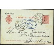 España Spain Entero Postal 49 Alfonso XIII 1917 Alicante