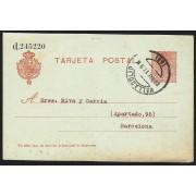 España Spain Entero Postal 49 Alfonso XIII 1917 Valladolid