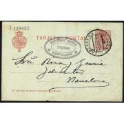 España Spain Entero Postal 49 Alfonso XIII 1919 Cartagena