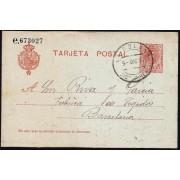 España Spain Entero Postal 49 Alfonso XIII 1917 La Solana