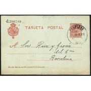 España Spain Entero Postal 49 Alfonso XIII 1917 Pamplona