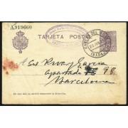 España Spain Entero Postal 50 Alfonso XIII 1921 Cabeza del Buey