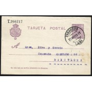 España Spain Entero Postal 50 Alfonso XIII 1925 Zaragoza