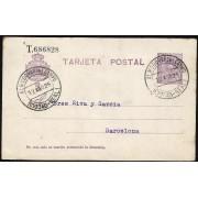 España Spain Entero Postal 50 Alfonso XIII 1925 Almodóvar