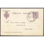 España Spain Entero Postal 50 Alfonso XIII 1921 Játiva