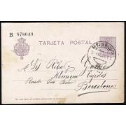 España Spain Entero Postal 50 Alfonso XIII 1921 Palma de Mallorca