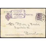 España Spain Entero Postal 50 Alfonso XIII 1921 Burgos