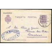 España Spain Entero Postal 50 Alfonso XIII 1921 Lérida