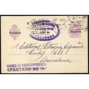 España Spain Entero Postal 61 Alfonso XIII 1931 Zaragoza
