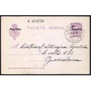 España Spain Entero Postal 61 Alfonso XIII 1931 Olmeda de la Cuesta