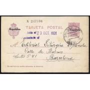 España Spain Entero Postal 61 Alfonso XIII 1931 Salsadella
