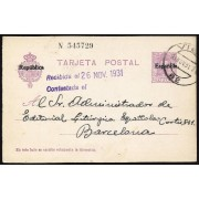 España Spain Entero Postal 61 Alfonso XIII 1931 Vigo