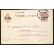 España Spain Entero Postal 61 Alfonso XIII 1931 Eibar
