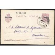 España Spain Entero Postal 61 Alfonso XIII 1931 Palacios de Benaver