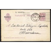 España Spain Entero Postal 61 Alfonso XIII 1931 Madrid