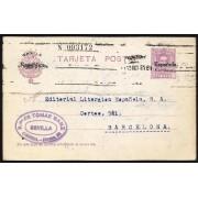 España Spain Entero Postal 61 Alfonso XIII 1931 Sevilla
