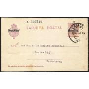 España Spain Entero Postal 61 Alfonso XIII 1931 Zamora