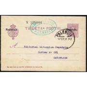 España Spain Entero Postal 61 Alfonso XIII 1931 Palencia