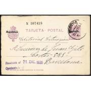 España Spain Entero Postal 61 Alfonso XIII 1931 Segovia