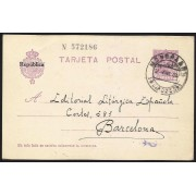 España Spain Entero Postal 61 Alfonso XIII 1932 Mondragón