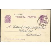España Spain Entero Postal 61 Alfonso XIII 1931 Pravia