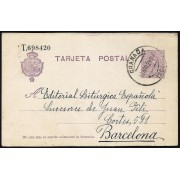 España Spain Entero Postal 50 Alfonso XIII 1925 Granada