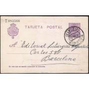 España Spain Entero Postal 50 Alfonso XIII 1925 Marquina