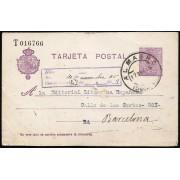 España Spain Entero Postal 50 Alfonso XIII 1925 Almagro