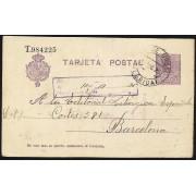 España Spain Entero Postal 50 Alfonso XIII 1925 Seu de Urgell