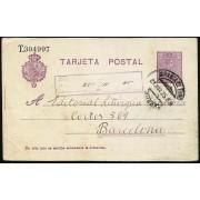 España Spain Entero Postal 50 Alfonso XIII 1925 Miranda de Ebro