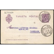 España Spain Entero Postal 50 Alfonso XIII 1925 Enguera