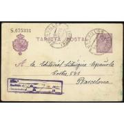 España Spain Entero Postal 50 Alfonso XIII 1925 Burguillos
