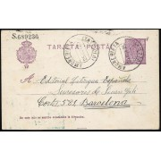España Spain Entero Postal 50 Alfonso XIII 1925 Amorebieta