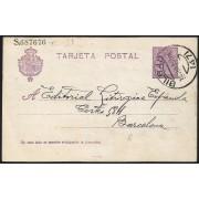 España Spain Entero Postal 50 Alfonso XIII 1925 Bilbao