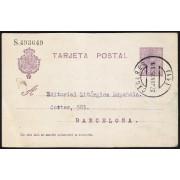España Spain Entero Postal 50 Alfonso XIII 1925 Cáceres