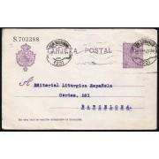 España Spain Entero Postal 50 Alfonso XIII 1925 San Sebastián