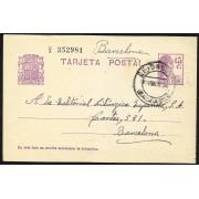 España Spain Entero Postal 50 Alfonso XIII 1925 Tudela