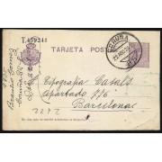 España Entero Postal 50 Alfonso XIII 1925 Coruña
