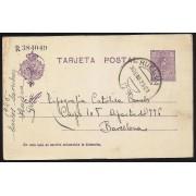 España Spain Entero Postal 50 Alfonso XIII 1925 Huelva
