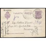 España Spain Entero Postal 50 Alfonso XIII 1925 Sigüenza