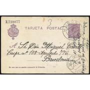 España Spain Entero Postal 50 Alfonso XIII 1925 Muros