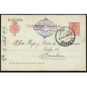 España Spain Entero Postal 49 Alfonso XIII 1917 Granada