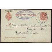 España Spain Entero Postal 49 Alfonso XIII 1918 Murcia